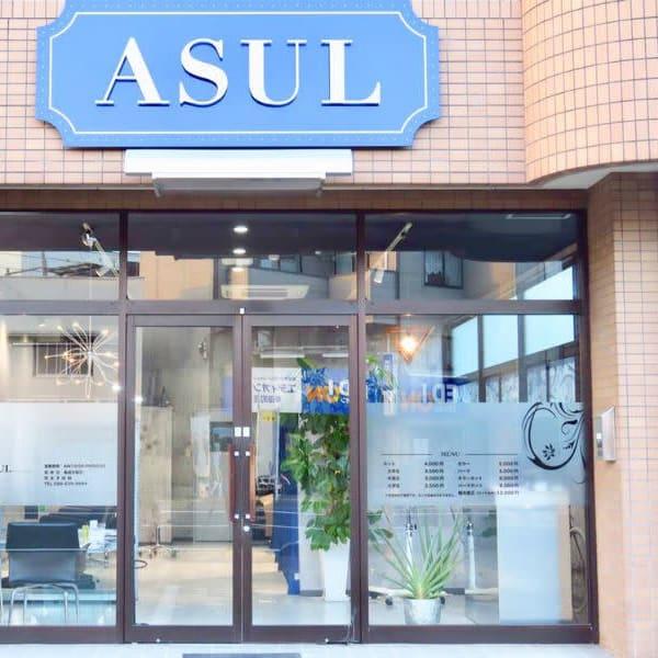 ASUL Hair Design