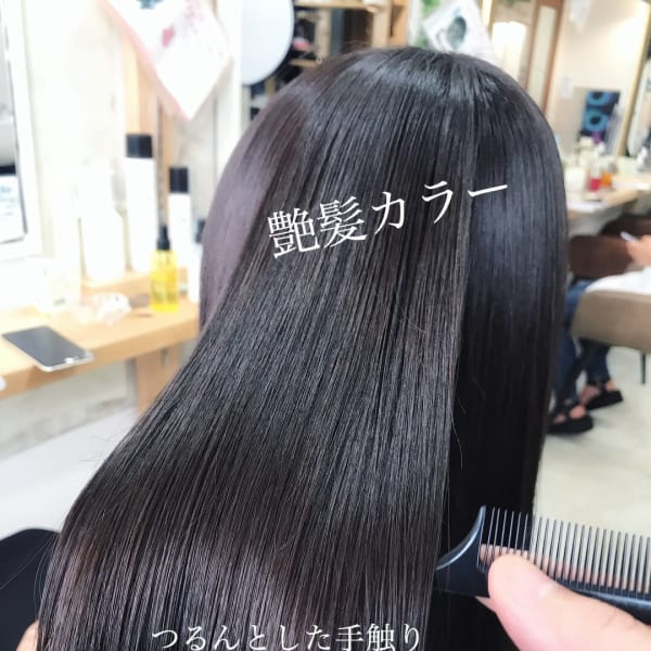 ヘアケア・髪質改善専門店 AnFye.dueldo