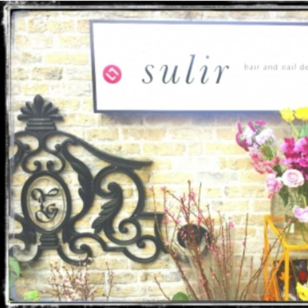 sulir hair and nail design 用賀店