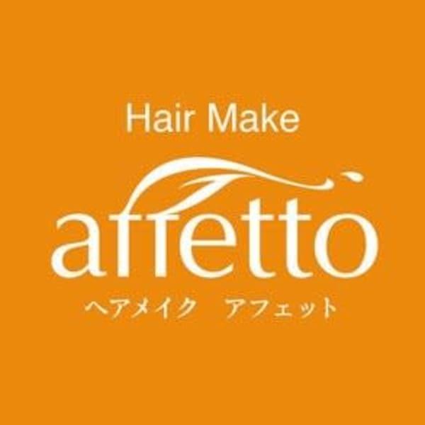 Hair make affetto