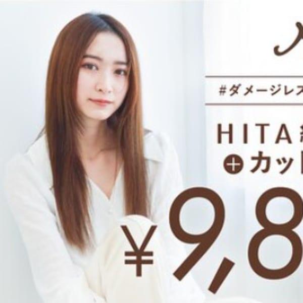 Raffi 神戸駅北口店