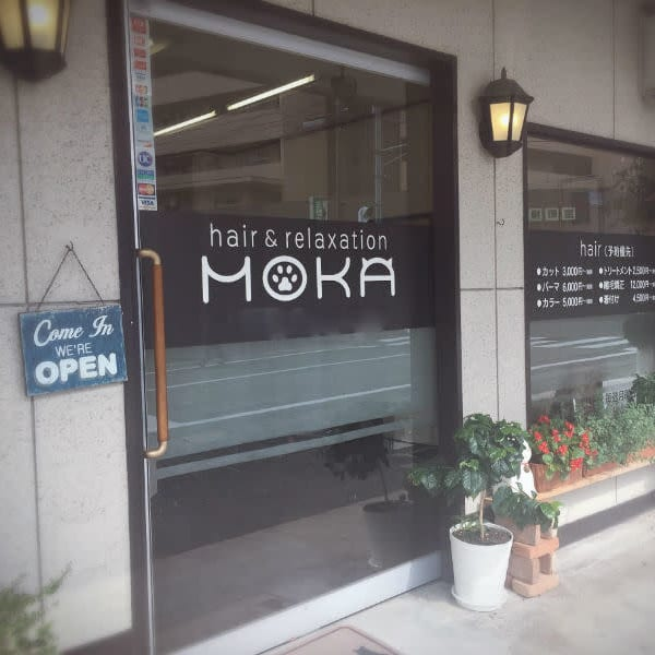 hair & relaxation MOKA