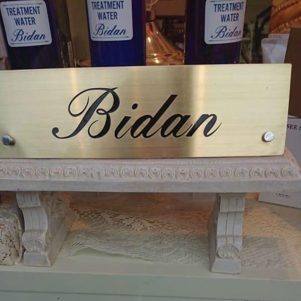 BIDAN