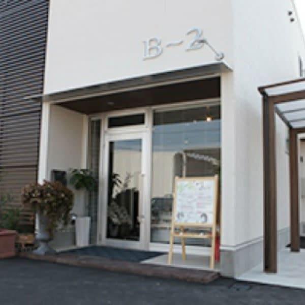 Bamboo 新涯店(B2)
