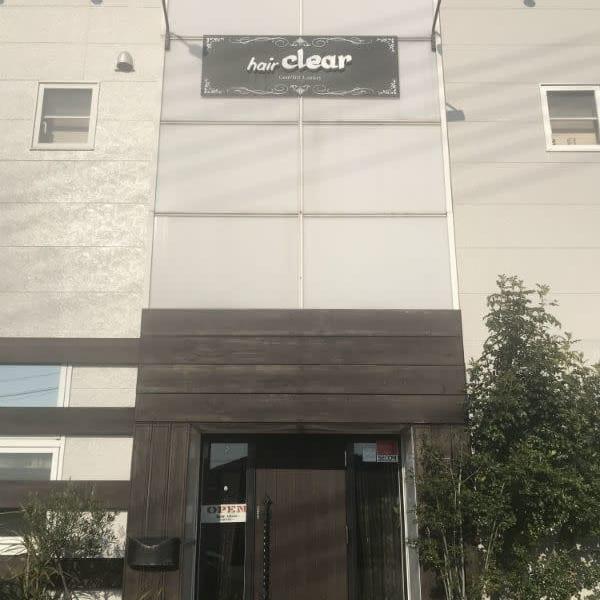 hair clear 牟礼本店