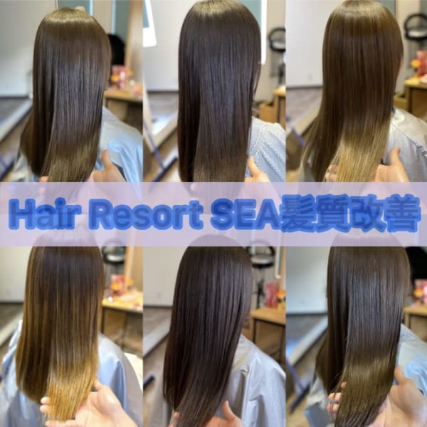 hair resort SEA