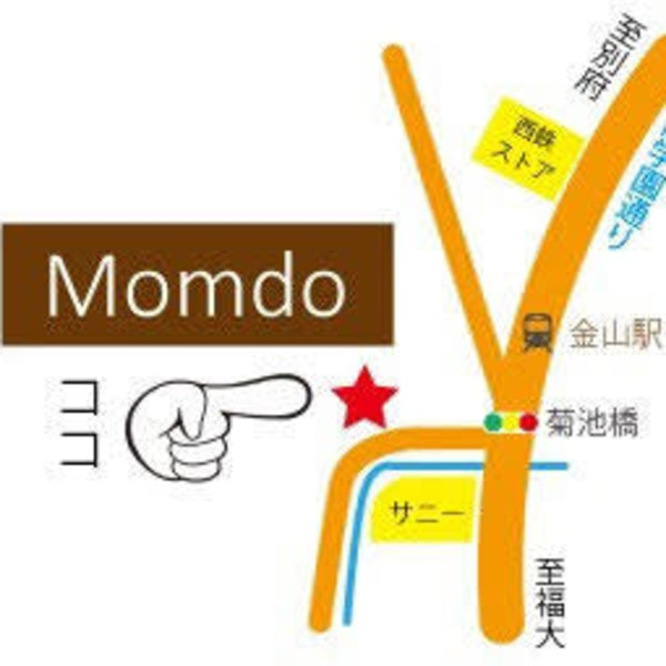 ★Momdo★ マッサージ【深層筋リリース整体】
