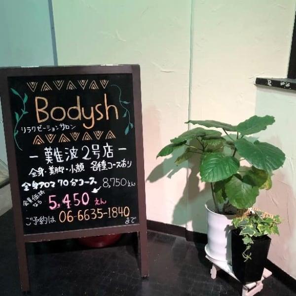 Bodysh 難波2号店