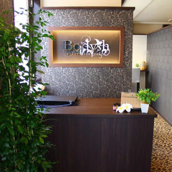 Bodysh 三宮センター街店