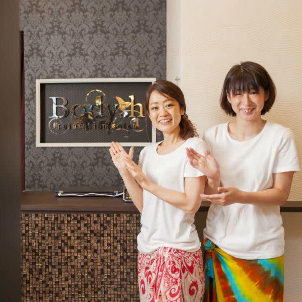 Bodysh 新宿本店