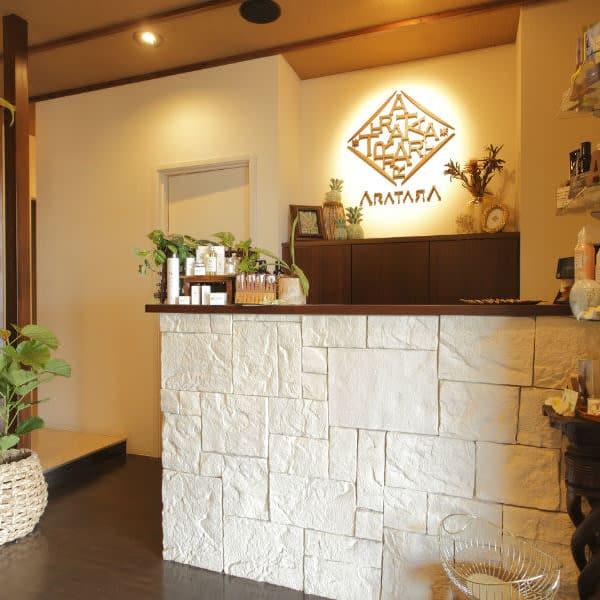 ARATARA Hair Resort