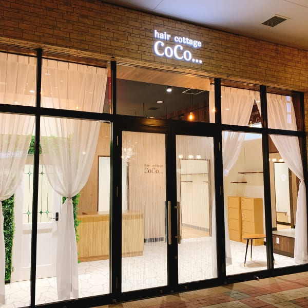 hair cottage CoCo…