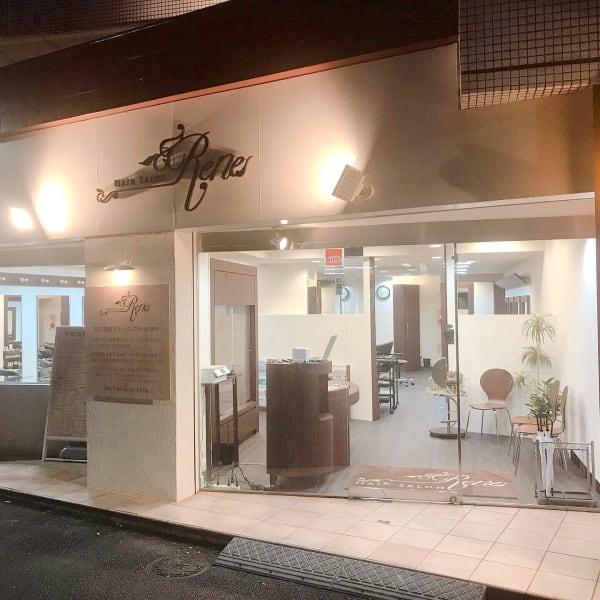 Rene 経堂店