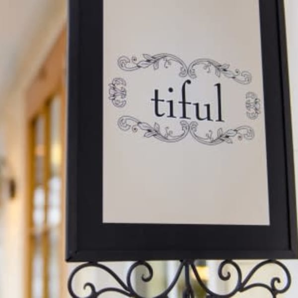 tiful