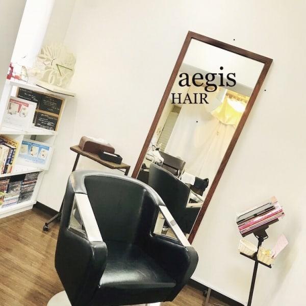 aegis HAIR
