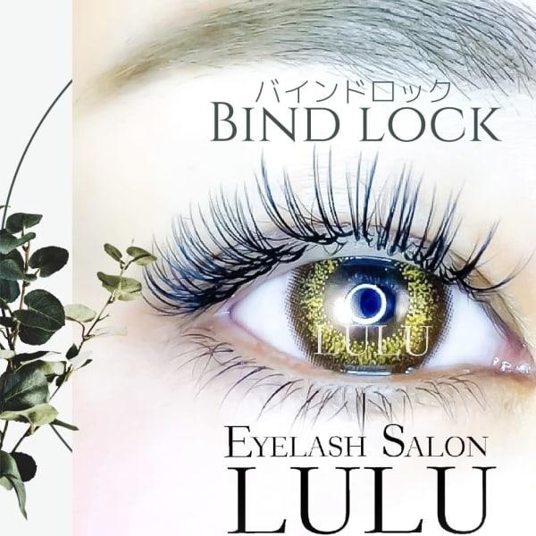 Eyelash Salon LULU 八事店