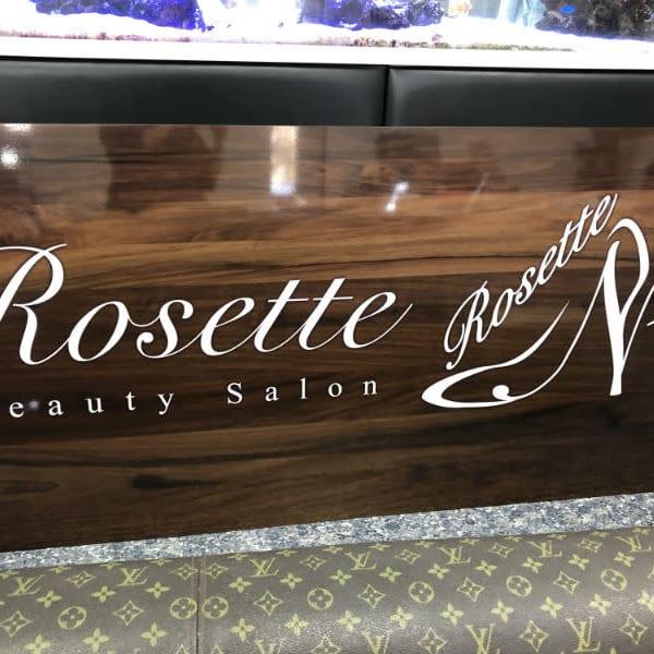 Rosette N''