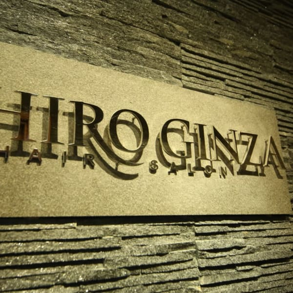 HIRO GINZA HAIR SALON 恵比寿店