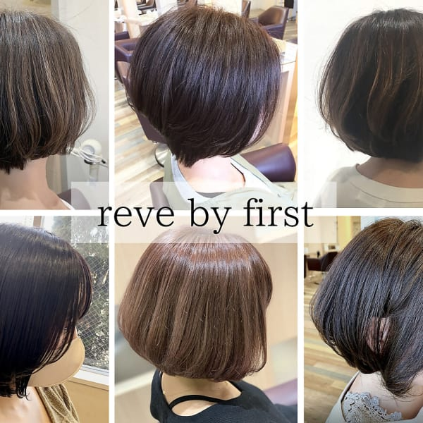 reve by first