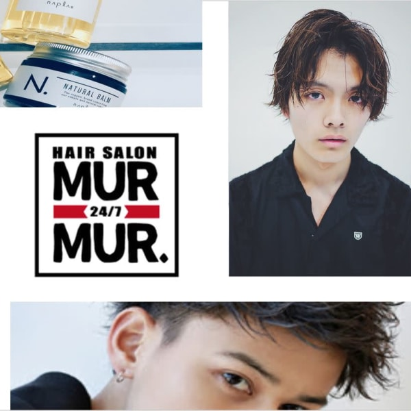 Hair salon MURMUR. 中野店
