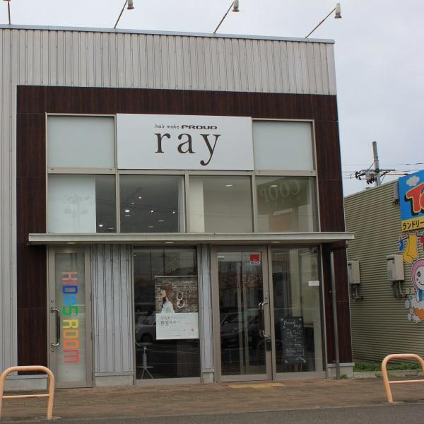 PROUD ray
