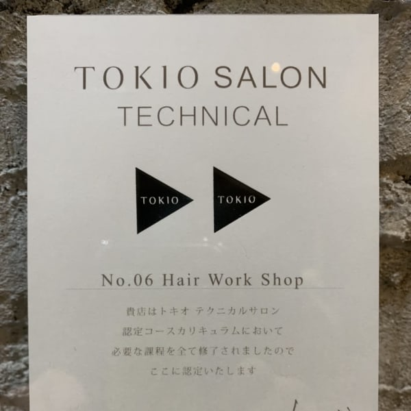 No.06 Hair Work Shop