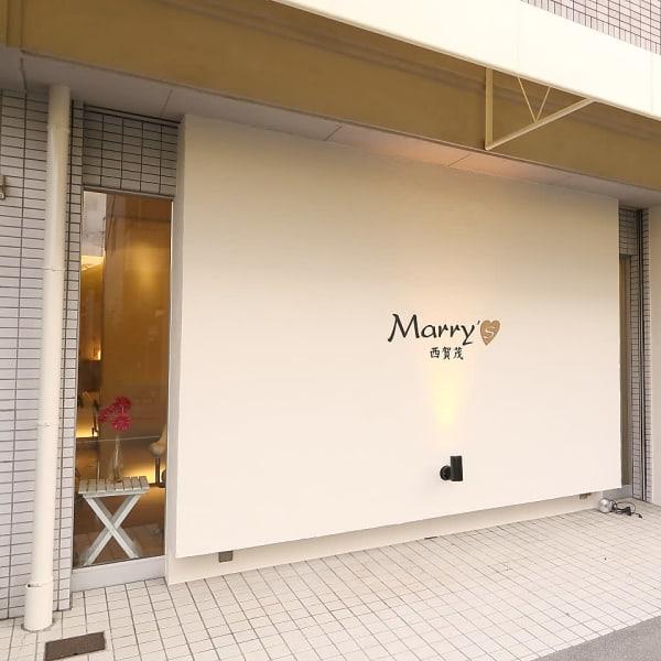 Marry's 西賀茂