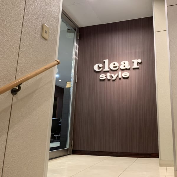 clear-style