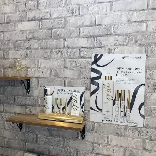 MAQUIA 立川店