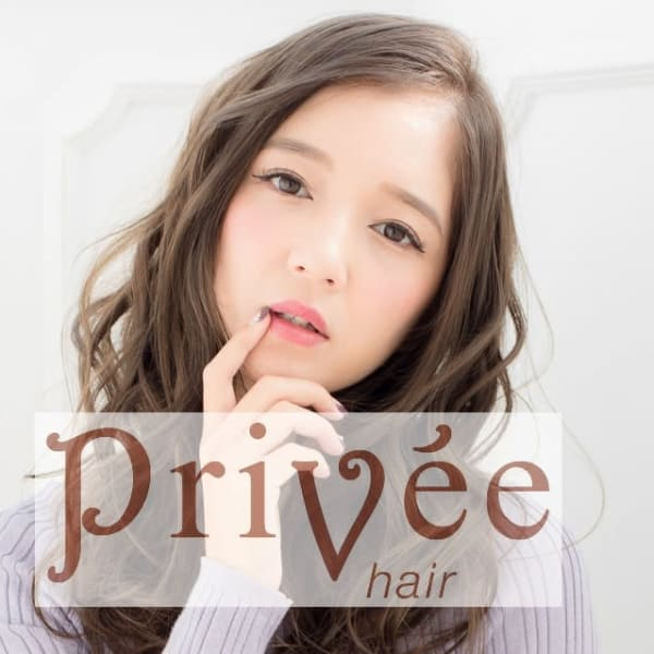 Privee hair
