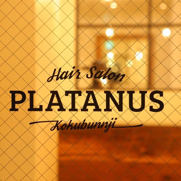 PLATANUS 国分寺