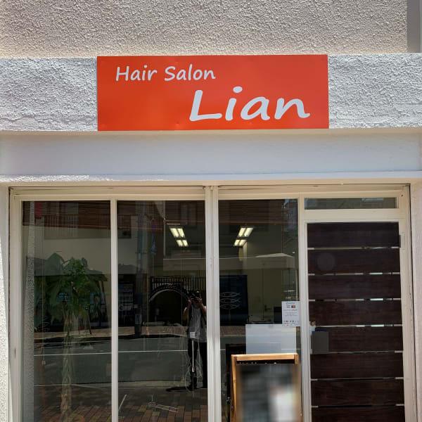 Hair Salon Lian