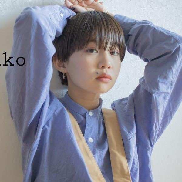 toneriko