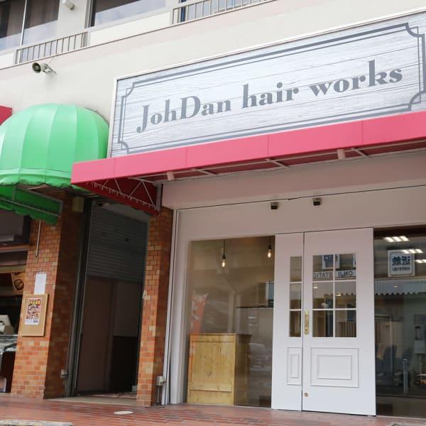 JohDan hair works