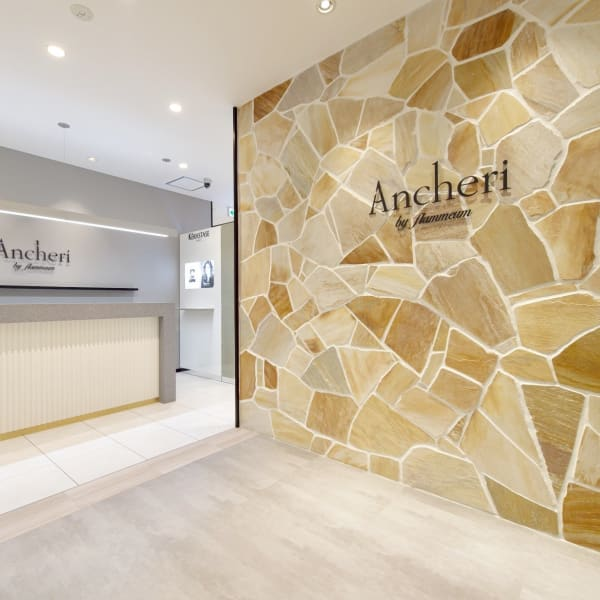 Ancheri by flammeum 大船店