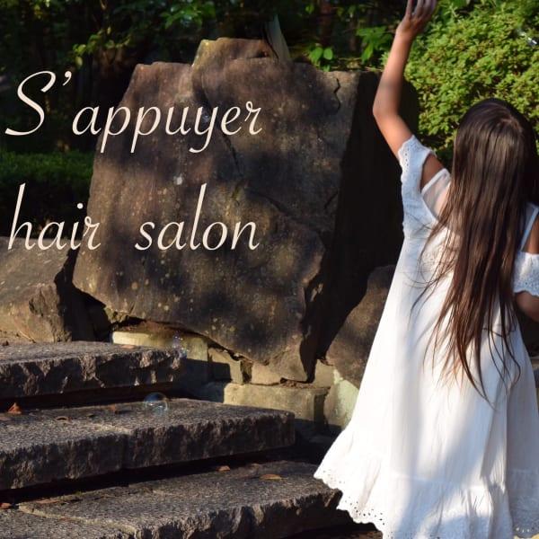 S'appuyer hair salon