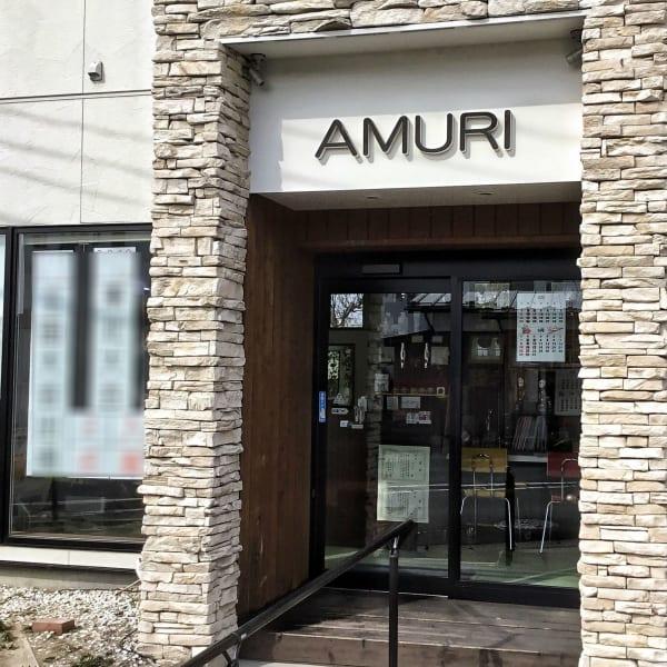 AMURI hair