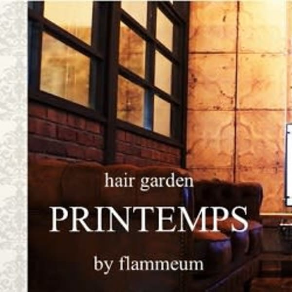 PRINTEMPS by flammeum