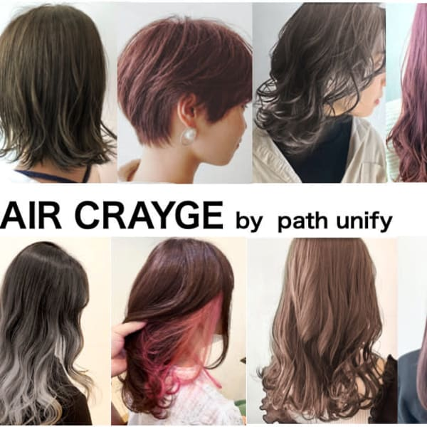 HAIR CRAYGE