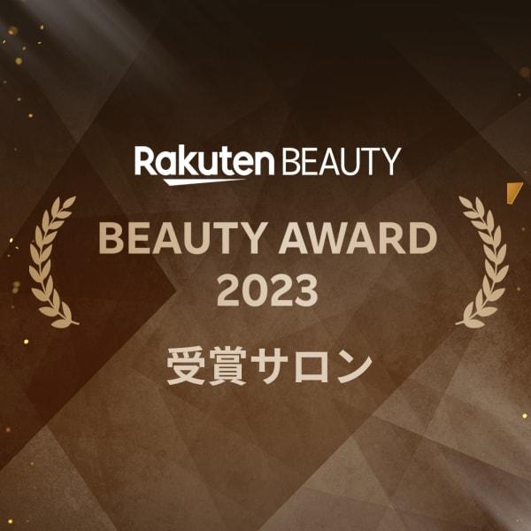 Apiuz Hair 三宮店