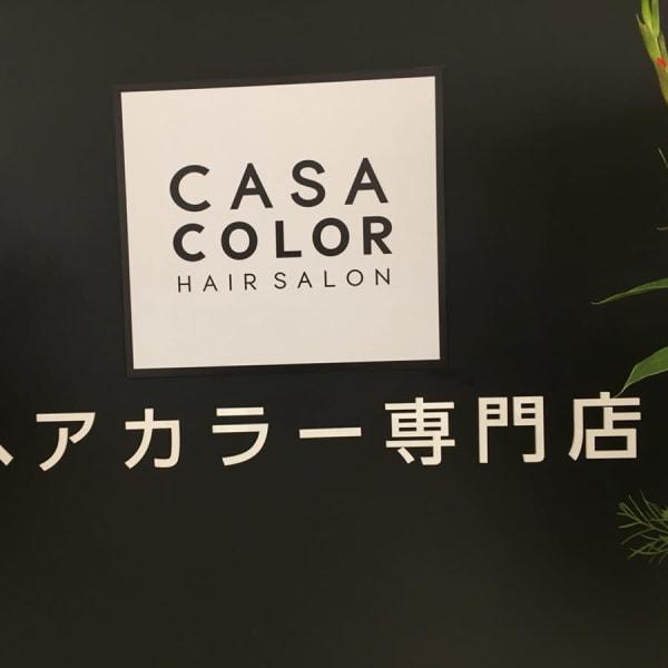 CASA COLOR グランツリー武蔵小杉店