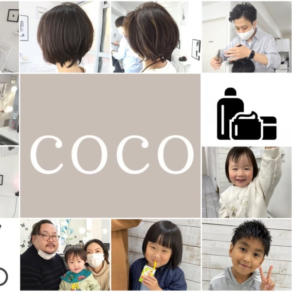 coco hair salon