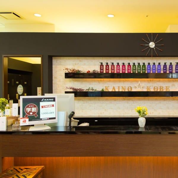 KAINO arms KOBE三宮