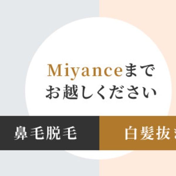 Miyance代官山店