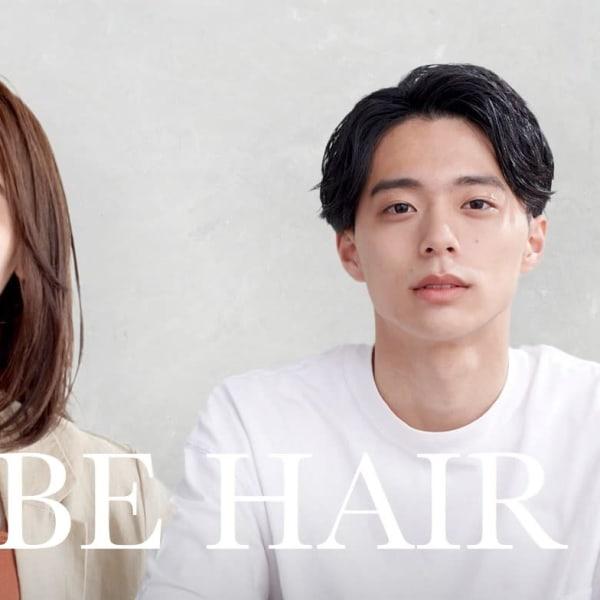 AUBE HAIR cleo【北千住店】
