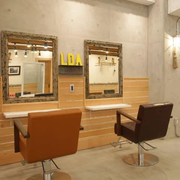 AUBE HAIR atelier【長崎店】