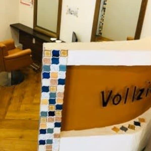 HAIR MAKE Vollzie マリナ店