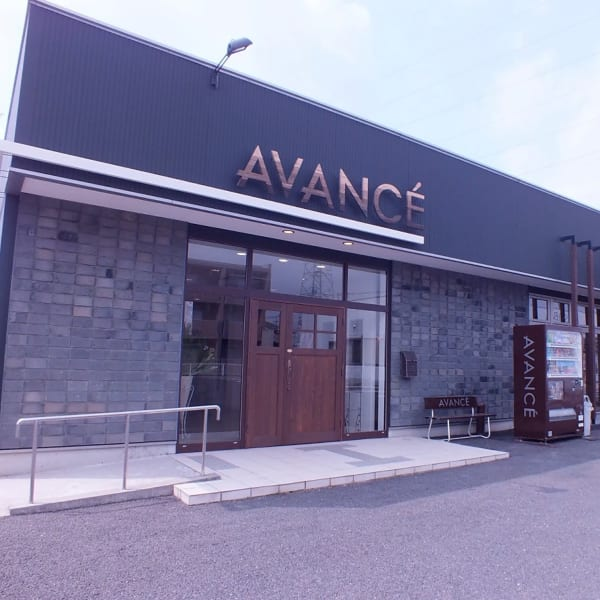 AVANCE インターパーク店