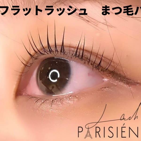Alushe 平井