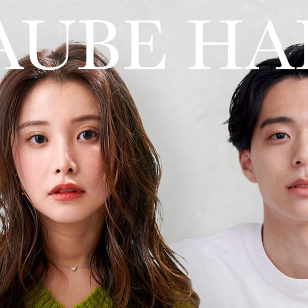 AUBE HAIR lunetta【新宿西口店】